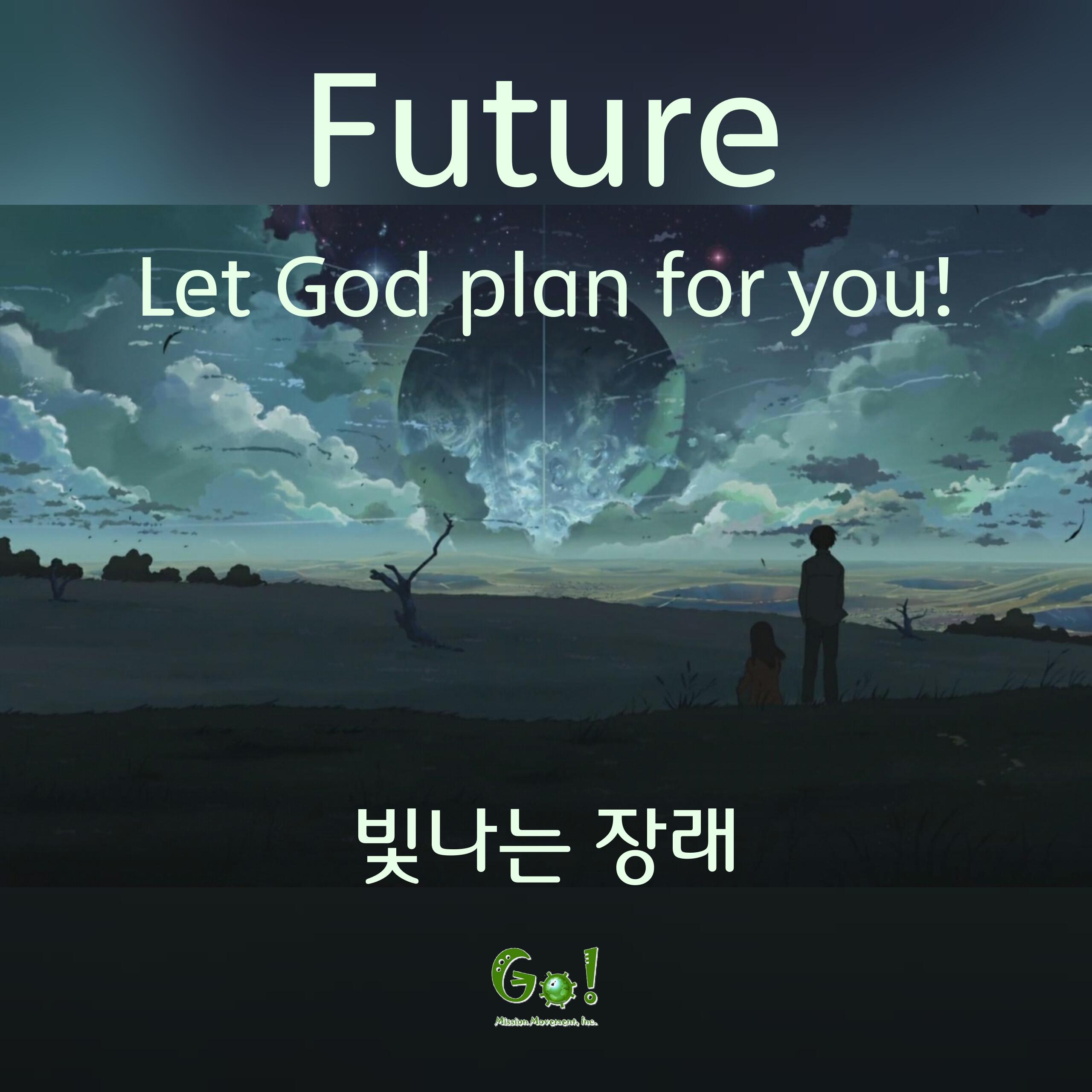FuturePlan.jpg