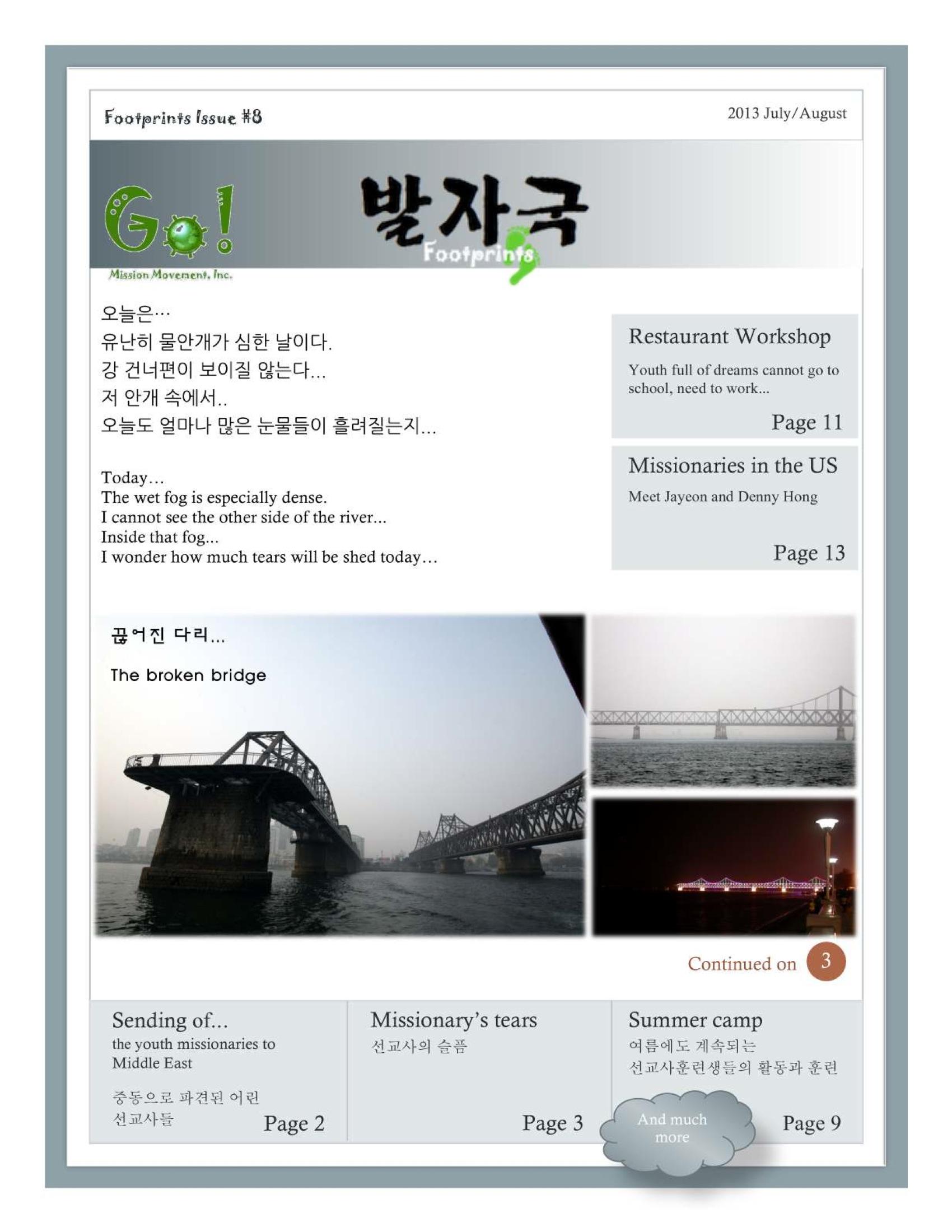 N8 1.jpg